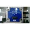 Thiết bị đếm sét LPI LSR-1 (Úc)